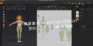 Marvelous Designer 8 Mac版 3D服装设计软件 中文破解版下载