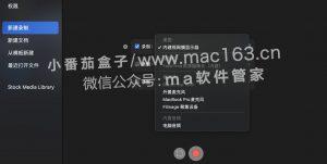 ScreenFlow 10 Mac版 屏幕录制软件 v10.0.3 中文破解版下载
