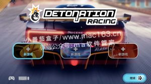 Detonation Racing 疯狂的赛车 Mac游戏下载