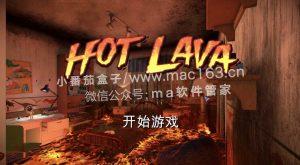 Hot Lava Mac游戏下载 跑酷游戏