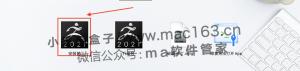 ZBrush2021 3D数字雕刻软件 中文安装教程